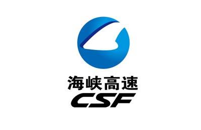 Fujian Cross Straight Ferry